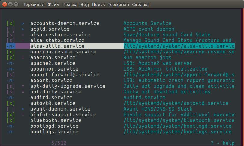 Chkservice – легкое управление юнитами Systemd в терминале