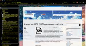 Измененный стиль внешнего оформления Firefox с увеличенным шрифтом и контрастным цветом