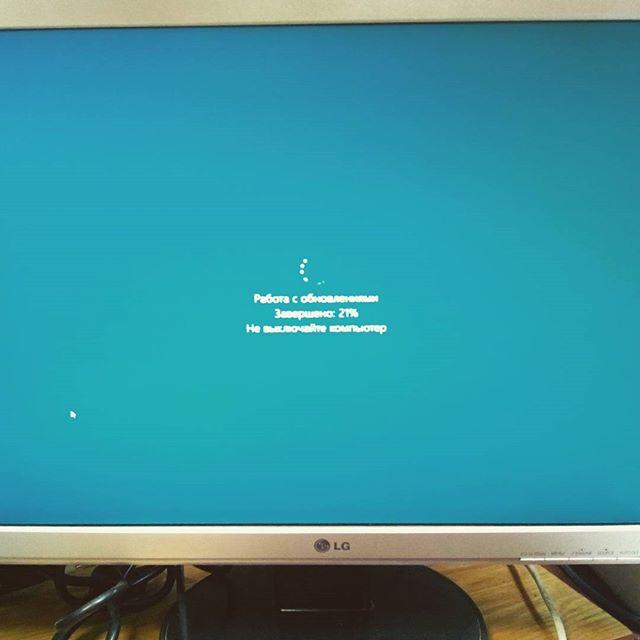 Ну как обычно, по закону подлости - мне надо компьютер увозить, а windows обновления затеяла...