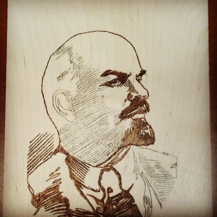 Выжигание. Ленин.