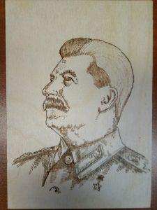 Выжигание. Сталин