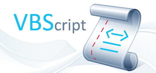 Microsoft отключит VBScript в Windows 7 и 8